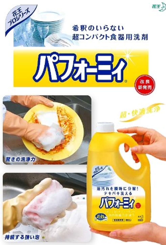 すなわち石鹸創傷花王 食器用洗剤 パフォーミィ 2L