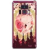 CaseMarket 【ポリカ型】 docomo Disney Mobile F-08D ポリカーボネート素材 ハードケース [ 薔薇のお城 ]