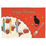 学研ステイフル メッセージカード 誕生日カード レーザーカット ポップアップ ケーキ B48064