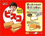 グリコ ビスコ 手づくりキット (ビスケット 3袋 (1袋:8枚)、ミルク風味クリーム 3袋)