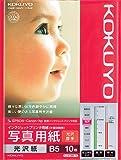 Amazon.co.jpコクヨ インクジェット 写真用紙 光沢紙 B5 10枚 KJ-G13B5-10