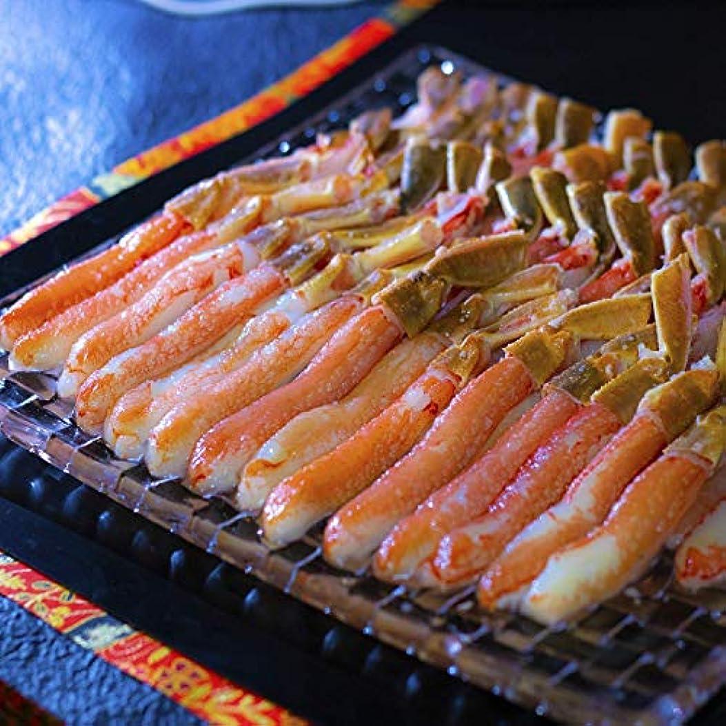 醜い収穫くるみ黒帯 生 ズワイガニ ポーション 生 ずわい蟹 足 棒肉 かに むき身 良品選別済 新物 プレミアム (500gx2入 40本 ギフト)