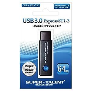 スーパータレント USB3.0フラッシュメモリ 64GB ワンプッシュスライド ST3U64ES12
