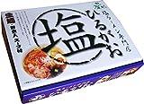 東京 ラーメン ひるがお 8食セット (2食X4箱)