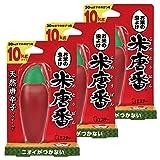 【まとめ買い】 米唐番 米びつ用防虫剤 10kgタイプ 45g×3個