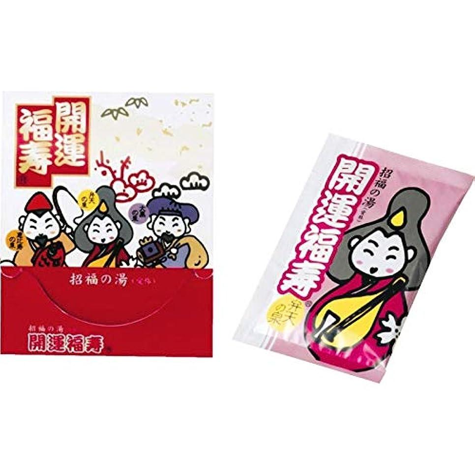 梨茎キャッチ薬用入浴剤招福の湯1P SK-1P 【粗品 入浴剤 景品 薬用】