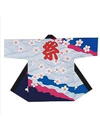 【よさこい衣装?袢纏?法被】袢天 青 波/桜 B9025