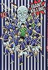 GIANT KILLING 第50巻