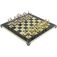 Blue Poseidon Greek Metal Luxury Chess Set With Brass & Nickel Gold/Silver Coloured Chessmen
