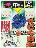 ヤマシタ(YAMASHITA) うみが好き サビキセット USK551U 上カゴ 6-1.5-2