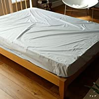Fab the Home ボックスシーツ ブルー シングル(100x200x30cm) ソリッド FH131811-380