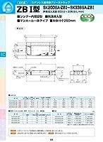 ZBⅠ型 SK200SA-ZBⅠ 鋼板製錆止め塗装蓋付