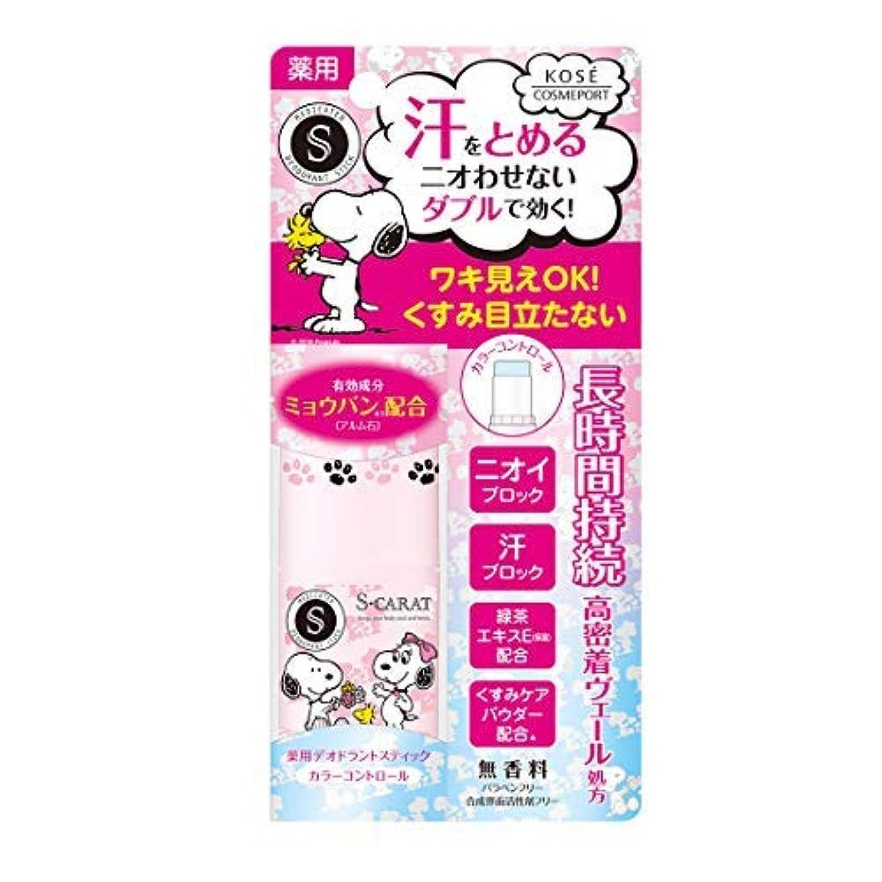小説狂乱アイドルエスカラット 薬用デオドラントスティック(カラーコントロール) × 7個セット