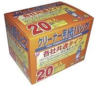 ST-929 クリーナー紙パック 各社共通用 20枚入 307214
