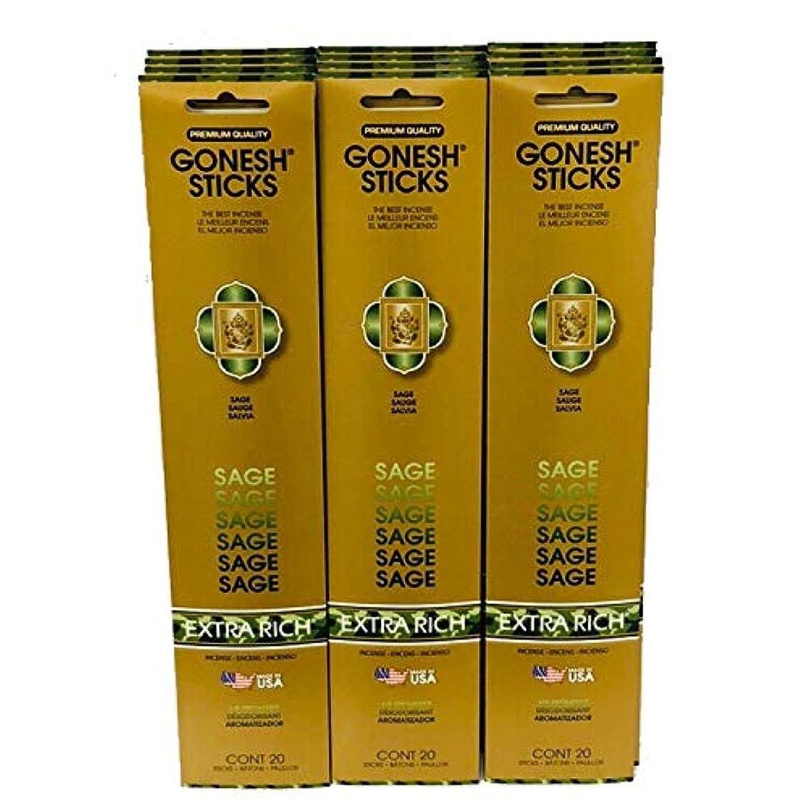 貢献聖なる幸運なことにGonesh Incense Sticks Extra Richコレクション:セージ12パック( 20 Sticks /パック