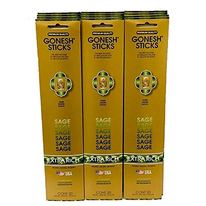 中絶願う起きているGonesh Incense Sticks Extra Richコレクション:セージ12パック( 20 Sticks /パック