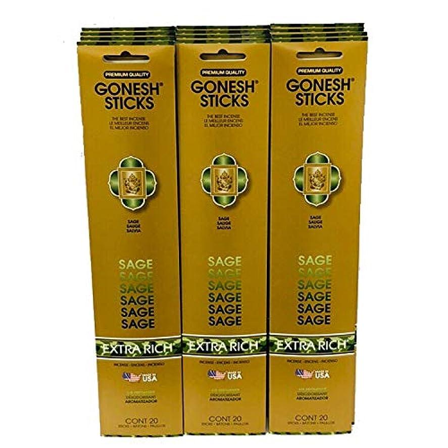ロンドン連鎖人種Gonesh Incense Sticks Extra Richコレクション:セージ12パック( 20 Sticks /パック