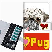 プルーム テック 専用 ケース 手帳型 ploom tech ケース 【YD856 パグ02】