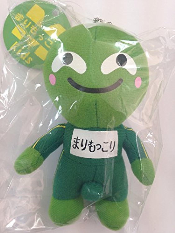 ご当地まりもっこり★北海道限定 緑ジャージ ぬいぐるみマスコット