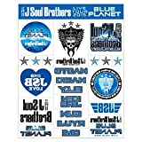 "【TATTOOシール】 三代目 J Soul Brothers LIVE TOUR 2015 ""BLUE PLANET""ツアーグッズ"