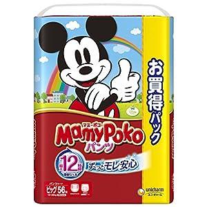 マミーポコ パンツ ビッグ (12~22kg) 56枚