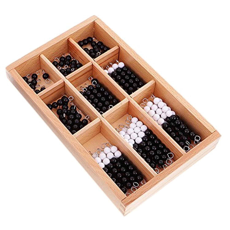 Sharplace おもちゃビーズロッド 1-9ビーズ 子供 算数 知育  黒と白