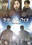 [DVD]ラブ・オン・アイス
