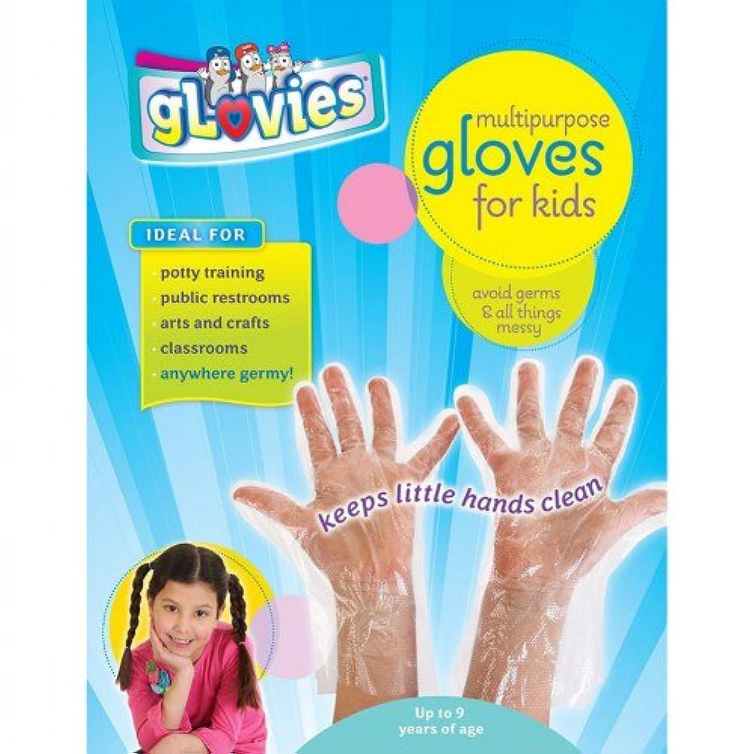 着実にランチ思い出させるGlovies Multipurpose LATEX-FREE DISPOSABLE Gloves for Kids (100 Count) by gLovies 100 Count Gloves