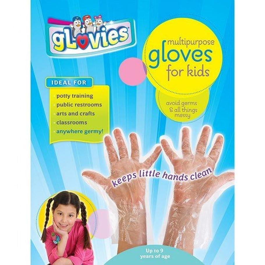 ゆるい小数二年生Glovies Multipurpose LATEX-FREE DISPOSABLE Gloves for Kids (50 Count) by Glovies