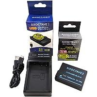 str DMW-BLD10 互換バッテリー & 充電器 チャージャー DMW-BTC7 セット Panasonic パナソニック LUMIX ルミックス DMC-G3 DMC-GX1 DMC-GF2