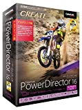 サイバーリンク PowerDirector 16 Ultimate Suite AC