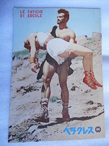 1959年映画パンフレット ヘラクレス スティーブ・リーブス シルバ・コシナ 史劇・イタリア映画
