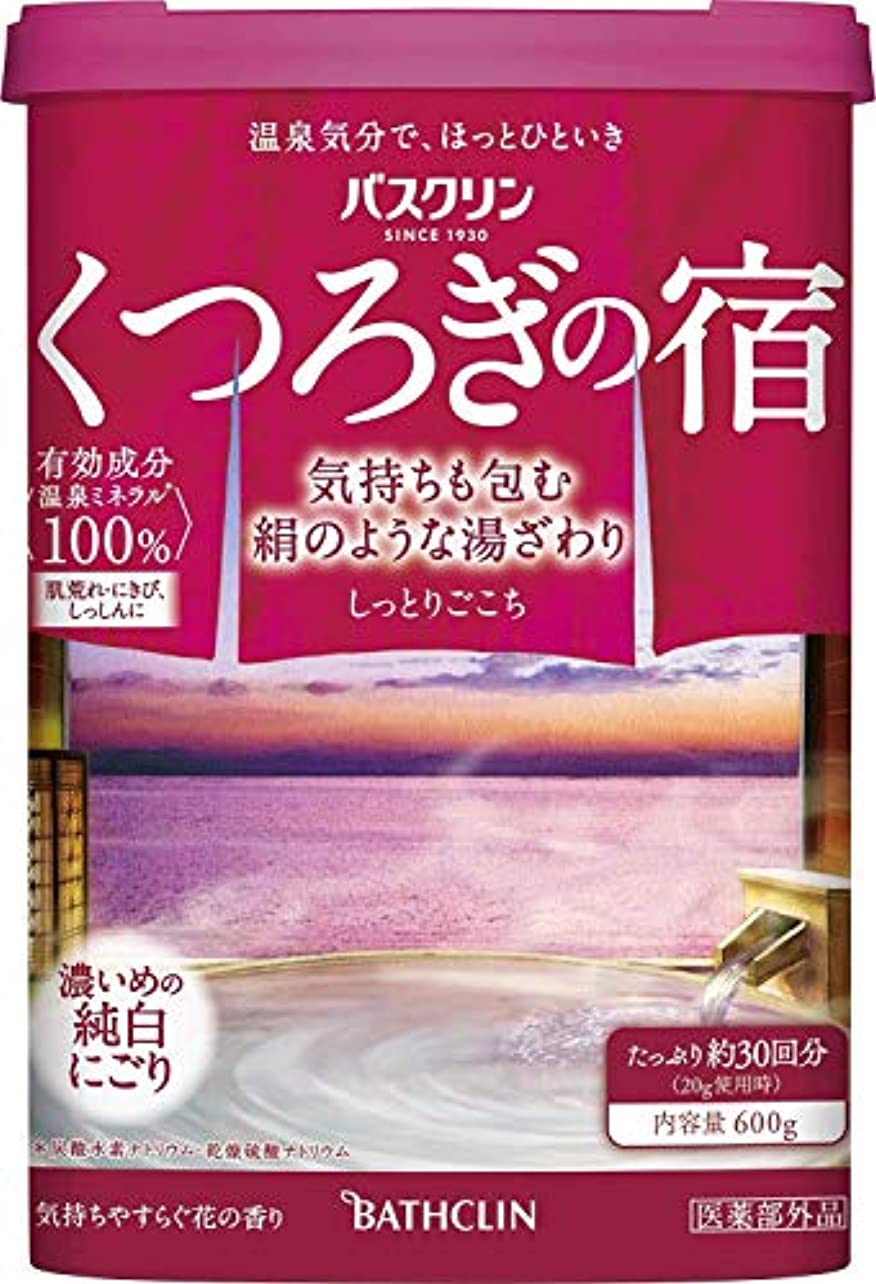 早める偏差組【医薬部外品】バスクリンくつろぎの宿しっとりごこち600g入浴剤(約30回分)