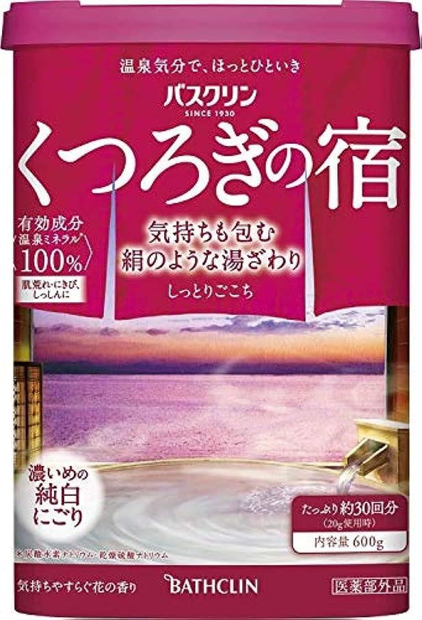 【医薬部外品】バスクリンくつろぎの宿しっとりごこち600g入浴剤(約30回分)