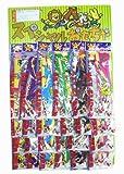 【台紙玩具】 スカイグライダー (24付)  / お楽しみグッズ(紙風船)付きセット