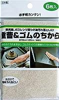 6枚入り 重曹&ゴムのちから お手軽カンタン 換気扇、レンジ周りの油汚れ落としに 水だけで簡単汚れ落とし 日本製