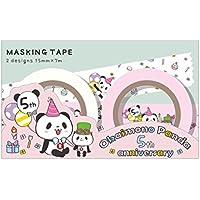 お買いものパンダ マスキングテープセット ~5周年シリーズ~ *楽天 お買い物パンダ ポイント交換 *