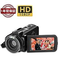 ビデオカメラ RegeMoudal デジタルビデオカメラ SDカード 32gb fhdビデオカメラ FHD 1080P 32GB
