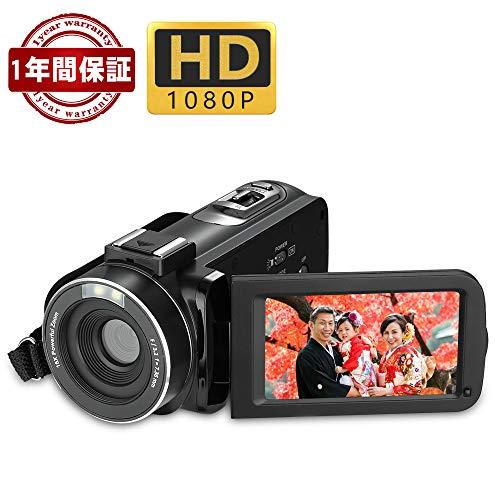 ビデオカメラ RegeMoudal デジタルビデオカメラ S...