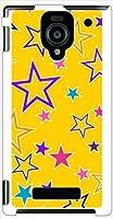 ohama AQUOS PHONE Xx 302SH アクオスフォン ダブルエックス ハードケース ca794-6 ポップ スター 星 ☆ スマホ ケース スマートフォン カバー カスタム ジャケット softbank