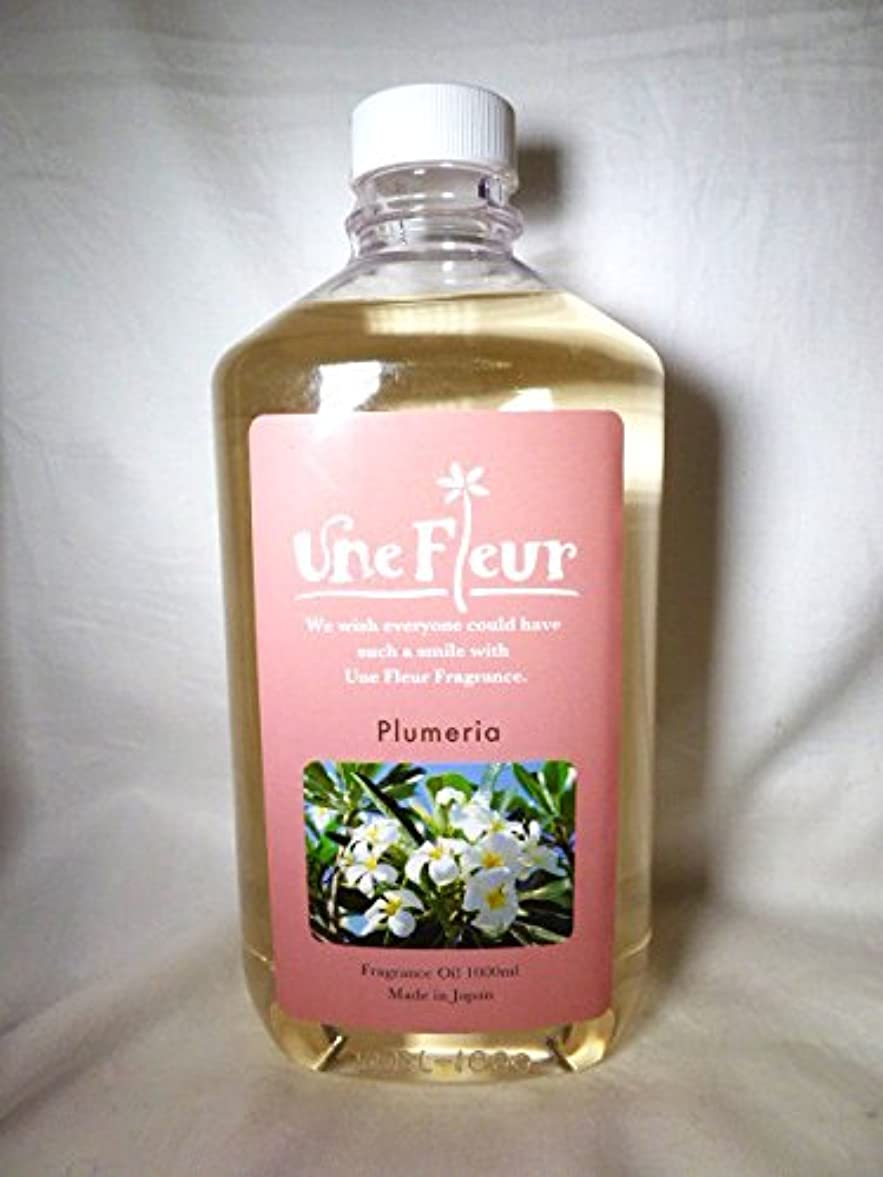 の面では効率的高潔なユヌフルール フレグランスオイル プルメリア 1L