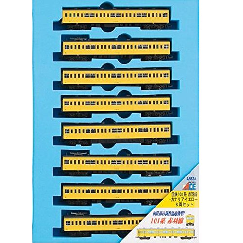 Nゲージ A5524 国鉄 101系 赤羽線・カナリアイエロー 8両セット