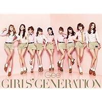 少女時代 - GEE (日本1stシングル、数量限定版) <CD+DVD VER.>