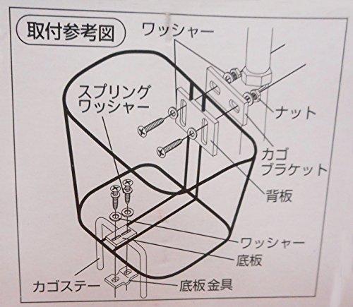 カゴ 子供用・小径車用ワイヤー前カゴ ブルー 48327
