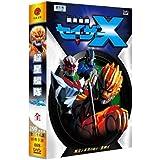 超星艦隊セイザーX コンプリート DVD-BOX (全38話,1140分) (8DISC) 戦隊 特撮アニメ番組 ちょうせいかんたいセイザーエックス [DVD] [Import] [※再生するにはリージョンフリーの機器が必要です]