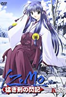 IZUMO 猛き剣の閃記 第5巻 [DVD]