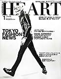 HEART (ハート) 2009年 01月号 [雑誌]