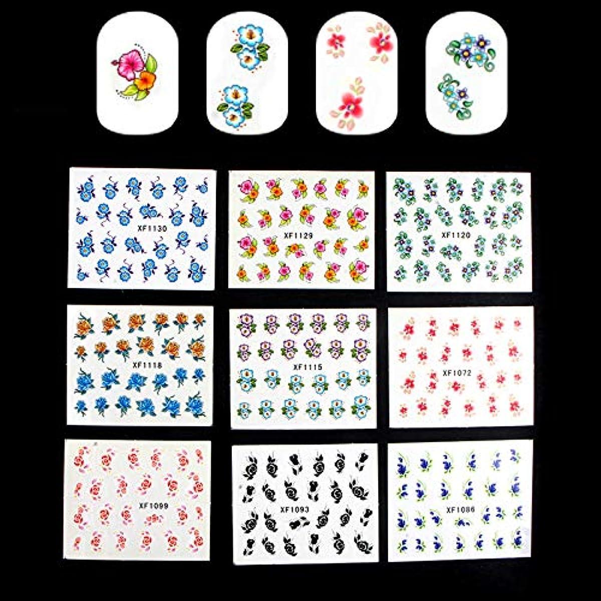ひどく細胞彼はSUKTI&XIAO ネイルステッカー 74枚の花レースなどデザイン水転写ステッカーネイルアートデカールDiyラップヒントマニキュアツール