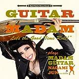 ギターマダム 画像