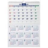 能率 NOLTY 2021年 カレンダー 壁掛け 18 A3 C122 ([カレンダー])